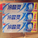廣州牙膏廠家供應新疆甩貨牙膏批發貨源品質好