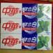 公司活動禮品批發中華牙膏廠家直銷價格便宜
