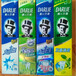 青島牙膏批發價格低價黑人牙膏生產廠家發貨