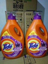 銅仁勞保用品批發價格,優質汰漬洗衣液廠家低價貨源