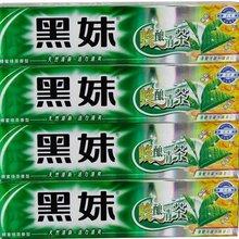 廣州牙膏廠家長期供應玉樹便宜牙膏批發貨源品質好圖片