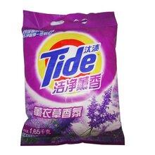 遵義勞保用品批發低價汰漬洗衣粉生產廠家貨源