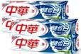 通遼低價牙膏貨源便宜中華牙膏生產廠家批發