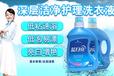 广州洗衣液生产厂家批发低价蓝月亮洗衣液品质好