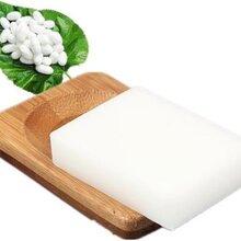 广州机制皂厂家长期供应大连日化用品批发货源图片