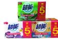 南平促销肥皂批发渠道低价超能肥皂厂家货源品质好
