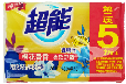 阿勒泰日用品批發貨源便宜肥皂生產廠家報價