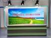 芜湖led全彩显示屏制作安装LED电子屏维修公司芜湖亿恒光电