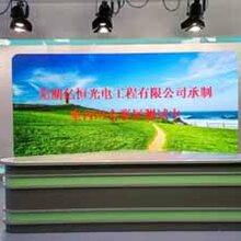 芜湖led全彩显示屏制作安装LED电子屏维修公司芜湖亿恒光电图片