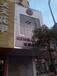 芜湖LED发光字维修安装厂家发光招牌维修公司亿恒光电