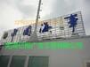 芜湖发光字/led吸塑发光字安装/led发光招牌施工亿恒广告标识