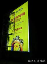 芜湖超薄灯箱制作软膜灯箱定做价格亿恒广告图片