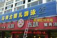 芜湖发光字材质门头招牌设计店面发光招牌安装公司