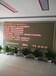 芜湖3.75室内双色单色电子屏厂家直销