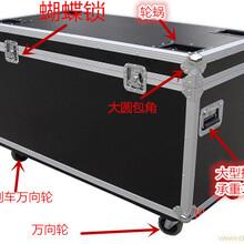 铝合金包装箱铝合金箱厂家北京铝合金箱图片