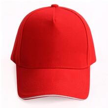 曲靖广告帽遮阳帽棒球帽鸭舌帽定制批发