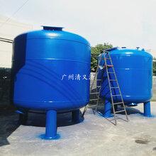 番禺区清又清专业定做A3碳钢机械过滤罐Q235碳钢水处理过滤罐厂家图片