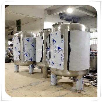 供应304不锈钢山泉水过滤器墟落井水去铁锰过滤器
