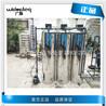 供应农村自来水去除杂质浑浊过滤器石英砂澄清水质过滤器