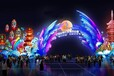 新型灯光节策划灯光节出租造型展览活动宣传简单收益快