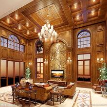 贵州防水防潮板材贵阳竹木护墙板室内装修装饰建材