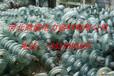 徐州市绝缘子串回收支柱绝缘子回收鼎盛电瓷厂
