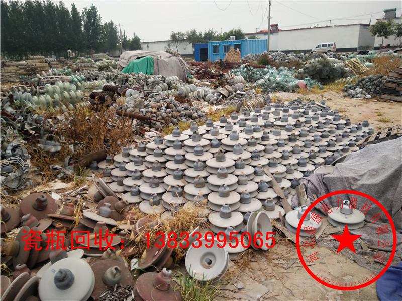 回收绝缘子厂家防污绝缘子厂家