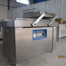 400单式全自动真空包装机烧烤类真空包装机板栗真空包装机图片
