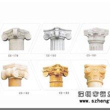 天然大理石罗马柱供应石材圆柱大理石工艺图片