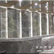 天然大理石土耳其石材公司前台定制图片