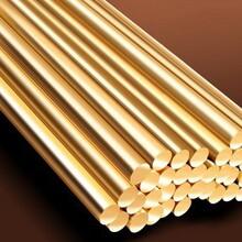 出售订做各种规格铜棒