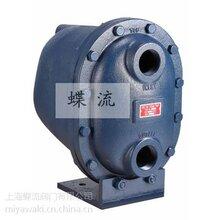 臺灣DSCF12鑄鐵浮球式蒸汽疏水閥圖片