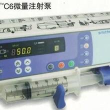 佳士比c6,史密斯高品质单通道注射泵