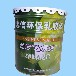 供应工程胶粘剂-哈尔滨涂料