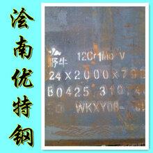 耐磨板高强耐磨板高强板合金板优特钢