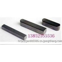 GB1096平键价格优质GB1096平键扬州GB1096平键厂家