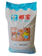 椰子油粉、舒化高能油粉、大豆磷脂油粉、正能量品种齐全、价格合理图片