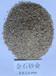 福建金石砂业滤料石英砂0.9-1.6mm