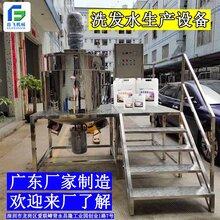 洗发水搅拌机器沐浴露制作机器澳大利亚护发素加工机器