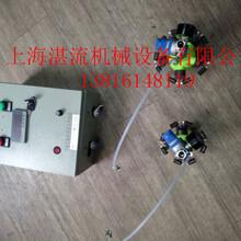 上海湛流公司厂家直销纺织厂加湿喷嘴、精细雾化喷嘴、微细雾化喷嘴、空调加湿喷嘴