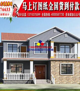 房屋农村【房屋别墅设计图经济型小别墅Y13_家具包装设计于伸图片