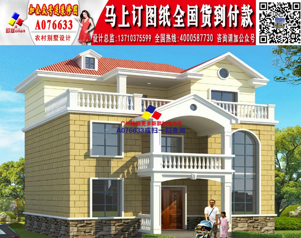 别墅龙湖设计图别墅经济型农村y649琅位置大全天平房图片