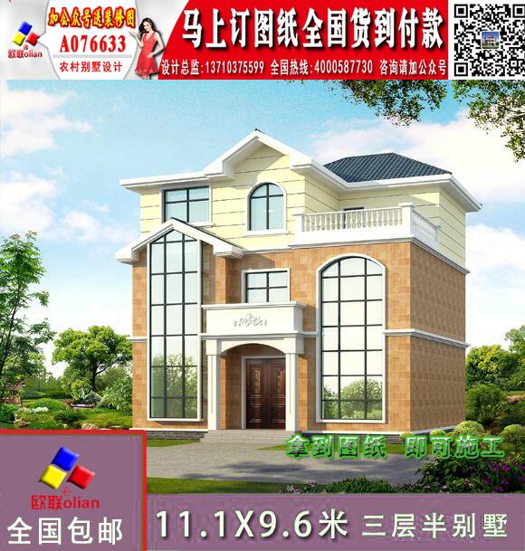蚂蚁平房设计图农村经济型别墅y647大全大型别墅图片