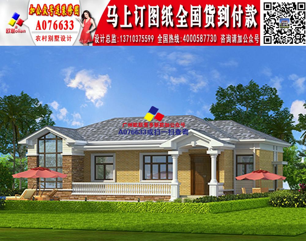 15万元农村别墅图农村房屋设计图y759