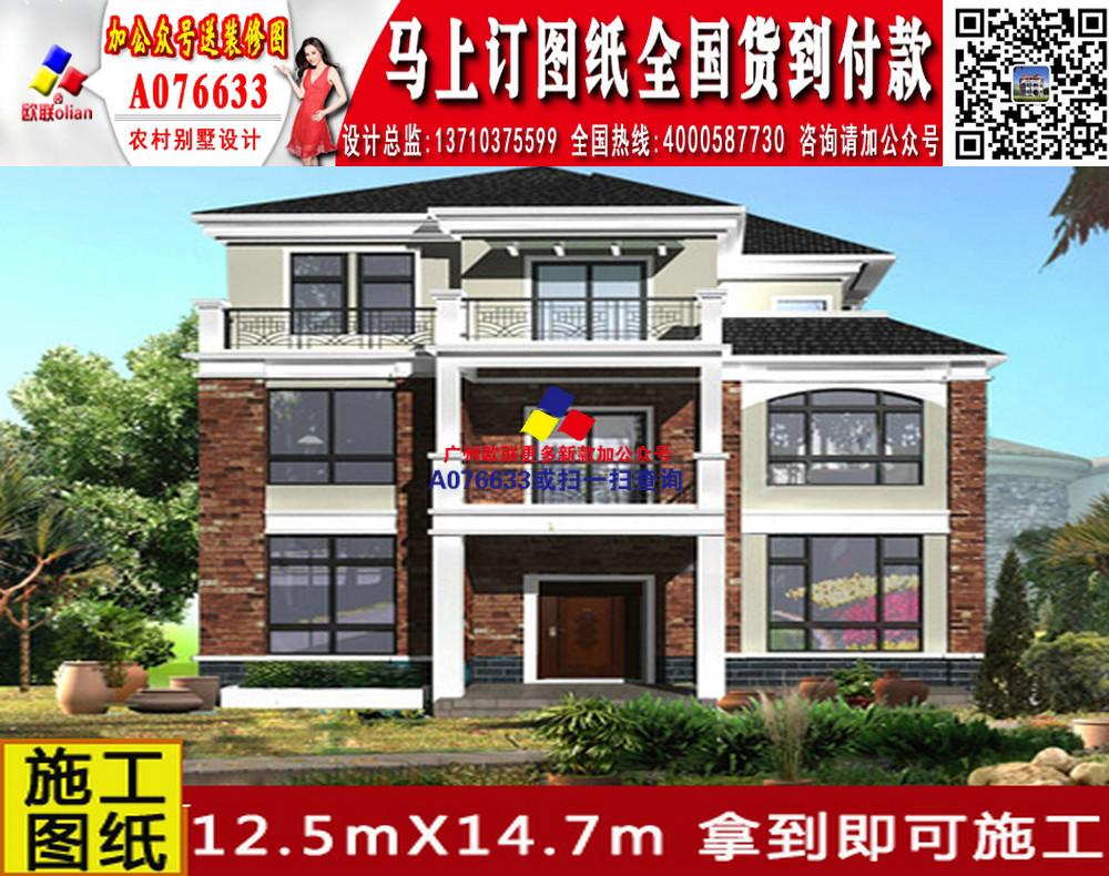 农村房屋设计图免费农村自建房设计图y347图片