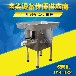 厂家热销多功能绞肉机型号JY-432大型高效绞鲜肉不锈钢绞肉机