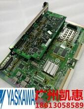 安川NX100机器人外部轴基板SGDR-AXB01A现货维修
