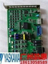 安川机器人弧焊基板JANCD-XEW02现货