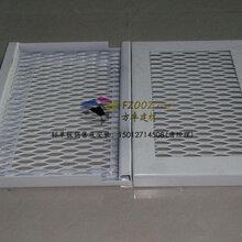 木纹铝单板安装方法木纹铝单板生产厂家及销售安装服务