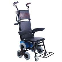 亨革力电动爬楼轮椅星轮爬楼车轻便折叠式爬楼梯轮椅车包邮